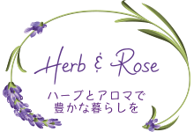 Herb & Roseロゴ